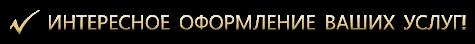 preimyshestva-resursa-i-perevozchik-dfg-0017-017