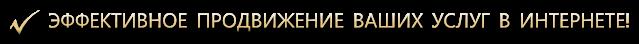 preimyshestva-resursa-i-perevozchik-dfg-0018-018