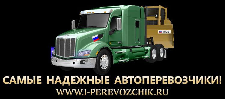 preimyshestva-resursa-i-perevozchik-dfg-0044-044