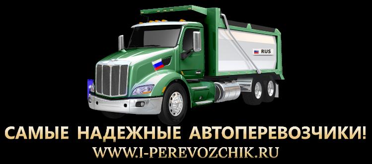 preimyshestva-resursa-i-perevozchik-dfg-0045-045