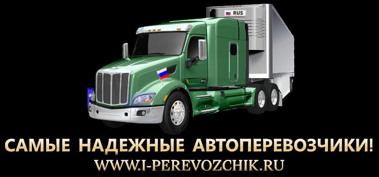 preimyshestva-resursa-i-perevozchik-dfg-0048-048