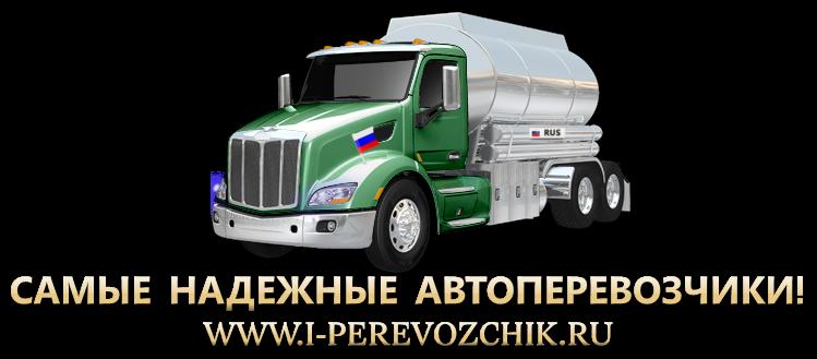 preimyshestva-resursa-i-perevozchik-dfg-0050-050