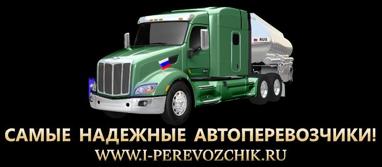 preimyshestva-resursa-i-perevozchik-dfg-0051-051