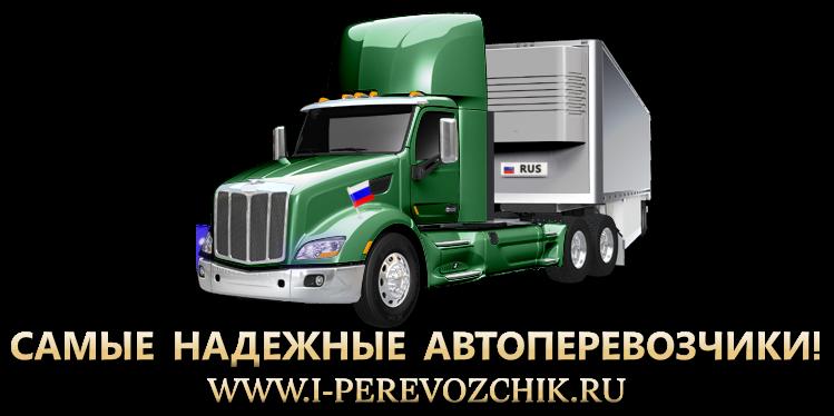 preimyshestva-resursa-i-perevozchik-dfg-0060-060