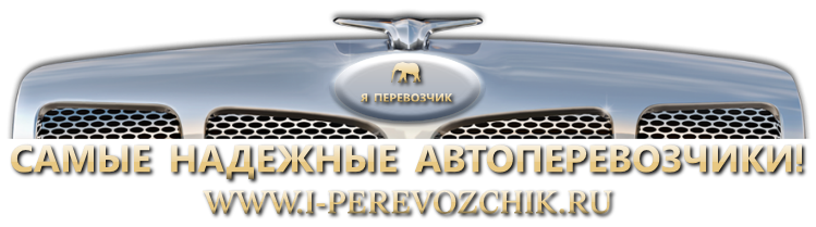 preimyshestva-resursa-i-perevozchik-dfg-0090-090
