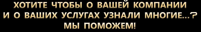 preimyshestva-resursa-i-perevozchik-dfg-00100-100-01058