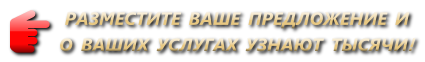 gif-e-mail-obrashenie-i-perevozchik-site-44