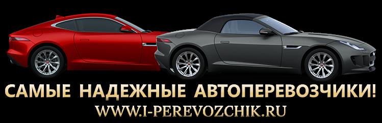preimyshestva-resursa-i-perevozchik-taxi-company-oil-0112