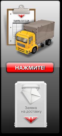 srochnui-zakaz-na-perevozku-ttk-555-sl-888-sl-0999
